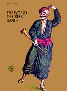 The world of Greek Dance (book)